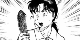 【ファイル7】金田一少年の殺人①