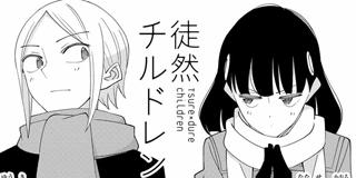 【12号】スピカ