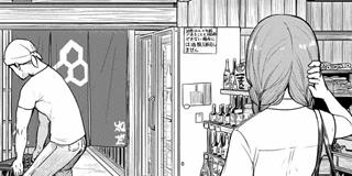 【第40話】走る薬草