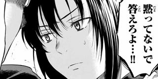 """【第53話】""""弱み""""は あえて言うなら君だよ"""