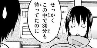 【#465】