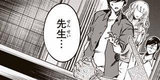 【第28話】新たな殺人
