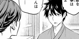 【第32話(第57幕)】露壬雄とジュリ男と藍瑠Ⅲ