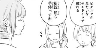 【ごちそう11】ドーナツ