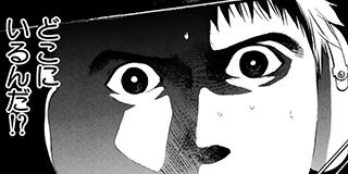 【第87話】初日の出 上から見るか? 下から見るか?