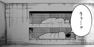 【第23話】余興vs.度胸