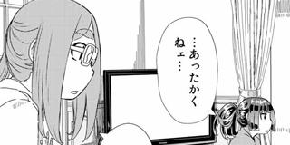 【8本目】嫉妬と憧れ
