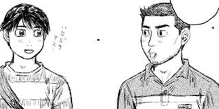 【第4話】カナタ出走まであと2日
