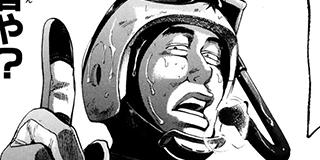 【第92話】隊長の責任