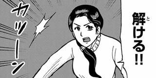 【ファイル11】首吊り学園殺人事件③
