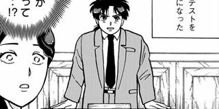 【ファイル11】首吊り学園殺人事件④