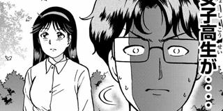 【ファイル12】黒死蝶殺人事件②