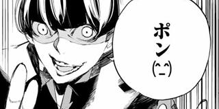 【第10話】復讐の北家(ペーチャ)(後編)