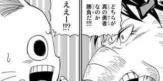 【第9話】勇者レース開催!