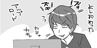 【#22】ケータイの行方