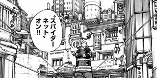 【第佰四拾八話】聖女の苦悩