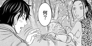 【第20話】賢者の教え