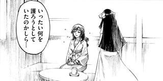 【第20話】第十七幕 双子