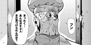 【第50話】狩りへの渇望
