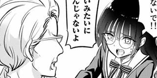 【第58話(第83幕)】露壬雄と玲音と秘密Ⅱ