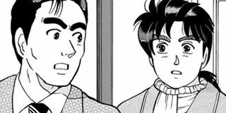 【ファイル15】異人館ホテル殺人事件①