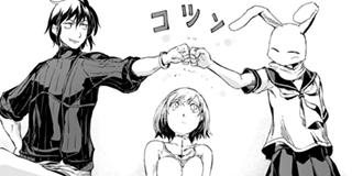 【第3話】私と桃(1)