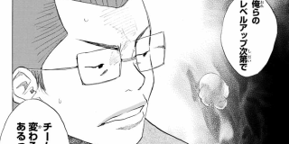 【第200話】闇を駆ける(前編)②