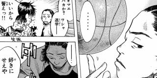 【第21話】アヒルとトビ