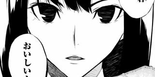 【第7話】ガリガリ君