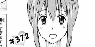【#372】
