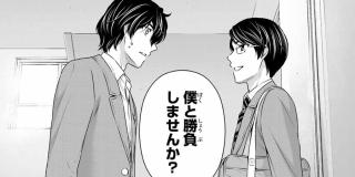 【第75話】勝負