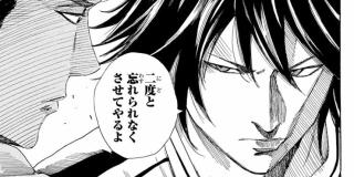 【135th day】発火注意報