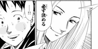 【102nd day】JOKER
