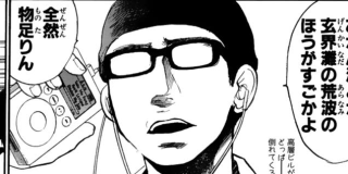 【第42話】ヒヨコの意地