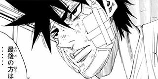 【BOUT 121】クワムラ脱出せよ