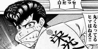 【最終話】YAZAWA・ヤザワは続くよ,どこまでも!