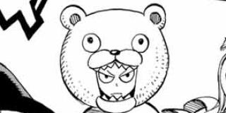 【第304話】大魔闘演武