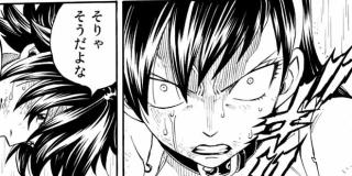 """【第241話】""""生""""なる力"""
