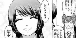 【第108話】セレブレート
