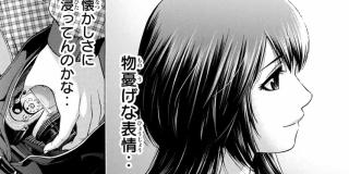 【第85話】デイ&ナイト