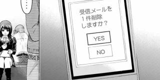 【第75話】プレシャス
