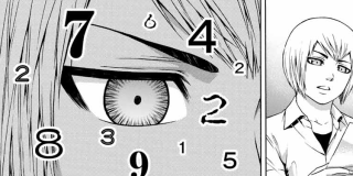 【第68話】ハンティング