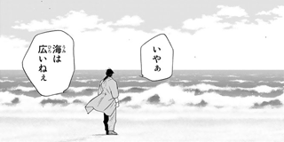 【第三十七話(1)】用心棒