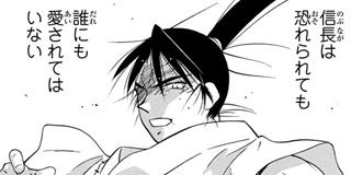 【第三十一話(5)】虎彦と狛彦