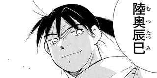 【第二十五話(4)】尾張から吹く疾風(かぜ)