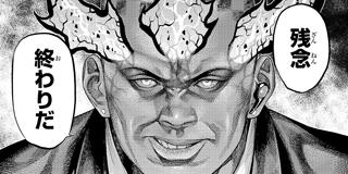 【第二十一審】復讐者(3)