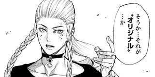 【第十一審】私のセカイ(2)