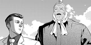 【第36話】ヤクザチャンプルー(2)