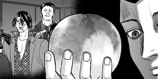 【第23話】フルーティーなカチコミ(2)