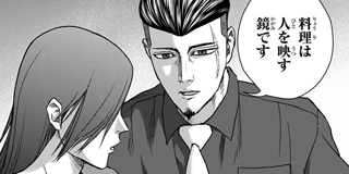 【第18話】戦慄のスナック